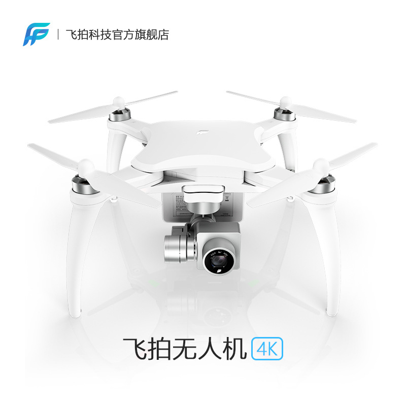 Unmanned Aerial Vehicle 4K 0.3 Billion Aircraft Ultra-Long Four-axis Profession Aerial Photography Pixel High-definition Range 1