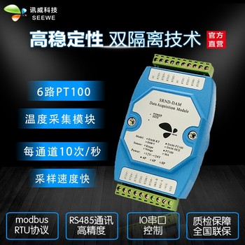 6-Channel PT100 Temperature Acquisition Module Thermal Resistance Temperature Transmitter PT100 Temperature Sensor