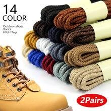 2 par forte laços de sapato redondos alto superior ao ar livre caminhadas bota atacadores bootlaces tênis 100/120/140/160cm