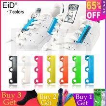 EID 1 Pair 6 Colour ShoeLaces Magnetic Shoelace Buckle Lazy Closures Lacet Chaussure Shoe Laces No to Tie lazy Shoe laces