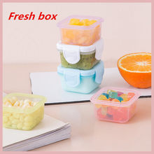 Baby Food Supplement Box Mini Food Grade Thickened Sealed Fresh Box Children's Home Storage Box Jam Sub-packing Box