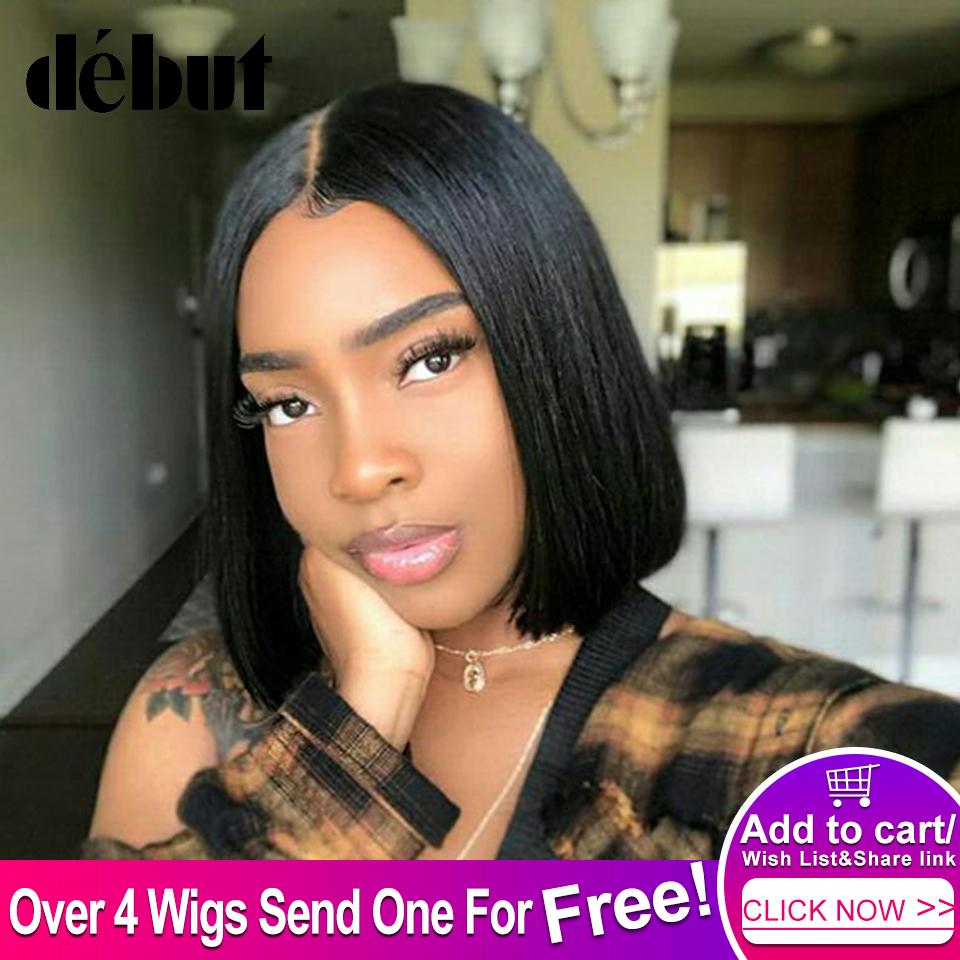 Debut  Short Bob Wigs For Black Women Straight Lace Frontal Human Hair Wigs Ombre Colored Cheap Lace Human Hair Wigs Free Ship
