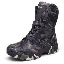 39-47 Plus size Men Outdoor Hunting boots Camouflage Hiking Waterproof Military Combat Boots Army Tactical Black