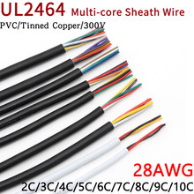 Linha de áudio 2 3 4 5 6 7 8 9 10 núcleos isolados cabo de cobre macio fio de controle de sinal 1m 28awg ul2464 cabo revestido