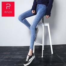 Rfzk 2020 джинсы черные/синие брюки женские Новые облегающие