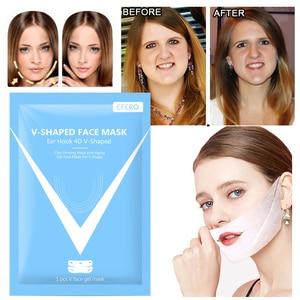 Image 5 - 1/2/3PCS 4D V Shape Slim Mask Face Lift Tools Thin Face Mask Slimming Skin Care Face Treatment Double Chin Skin Beauty Mask