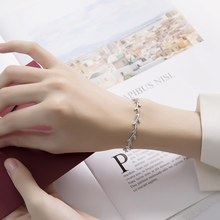 New Classic Elegant Simple Silver Color Leaves Bracelets for Women Adjustable Vintage Chain Bangles Bracelet Jewelry(China)