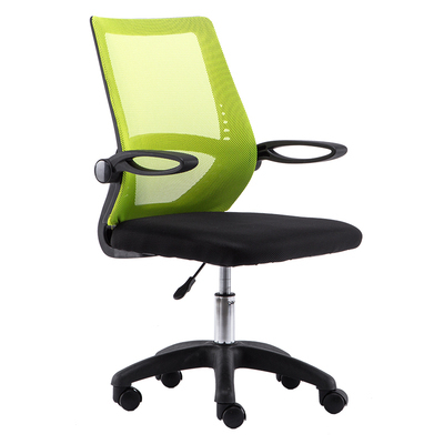 Durable Office Chair Home Computer Chair Game Chair