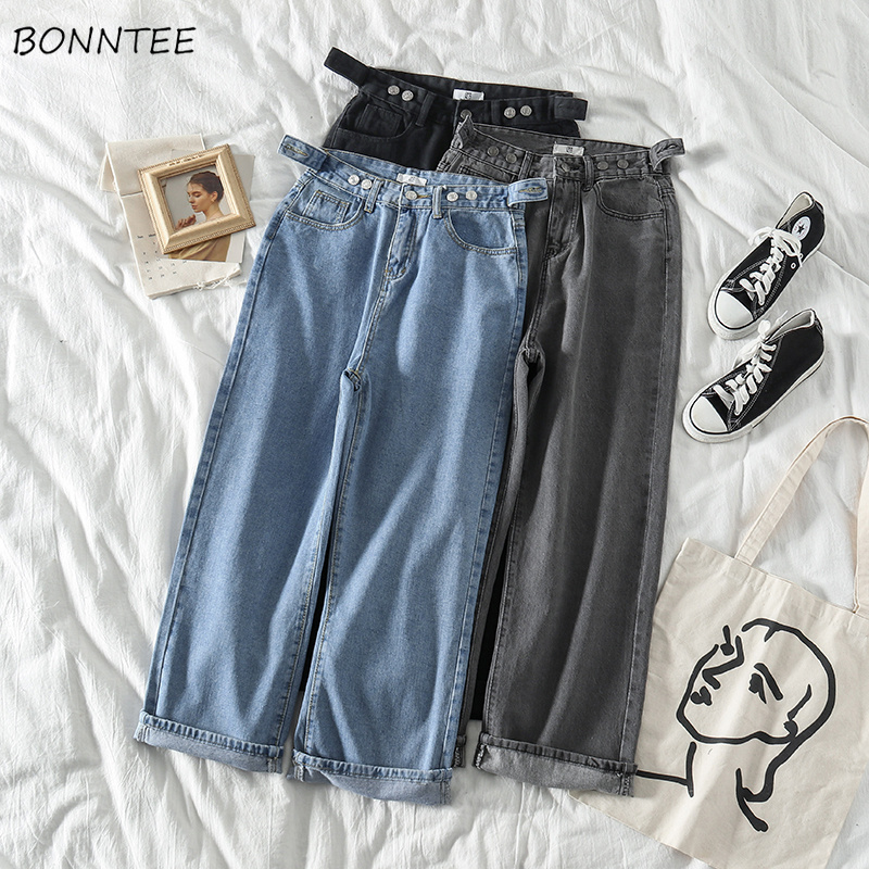 Jeans Women Denim Vintage Straight High-Waist Simple Adjustable Waist Chic Harajuku BF Unisex Fashion Ulzzang Womens Trousers