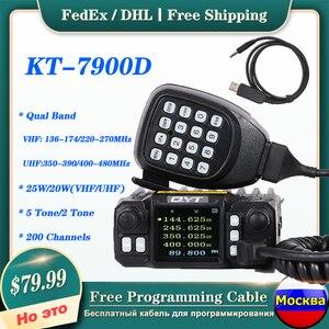 2020 Mini Mobile Radio QYT KT-7900D 25W 136-174/220-260/350-390/400-480MHz FM Transceiver Quad Band Amateur Walkie Talkie+Cable