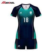 Униформа для волейбола мужчин и женщин спортивный костюм Женская