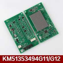 1pcs New elevator Outbound Dot Matrix Display Board KM513534954H03 for KONE elevator accessories AQ1H389 - DISCOUNT ITEM  9% OFF All Category