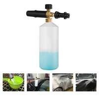 US/ EU/ JP Water Gun Snow Foam Lance High Pressure Car Wash for Interior Deep Cleaning Gun Air Operated Dropshiping
