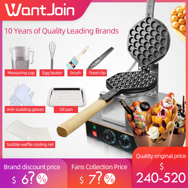 WantJoin Bubble Waffle Maker Electric Waffle Stick Maker Machine Wafflea Egg Roll Bubble Wafflea Cone Professional Waffle Makers