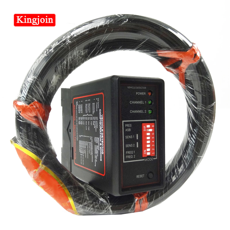KINGJOIN Double Channel Loop Detector, Inductive Loop Safety Vehicle Detection Systems With 100m Loop Cable 0.75mm
