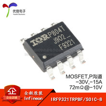 2 pcs AOE6930  A/&O 2x N-Channel  MOSFET  30V  22//85A  9,6//30W  DFN5x6E NEW #BP