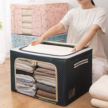 Mcao Large Capacity Clothes Storage Box Foldable Dustproof Closet Organizer Oxford Cloth Luggage Blanket Quilt Sorting BagTJ2382