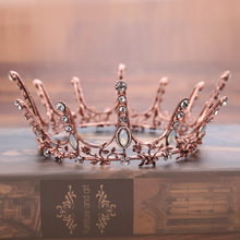 Vintage Baroque Tiara Vintage Geometric Beads Tiaras Crowns Hairband Royal Queen Headband Bride Wedding Hair Jewelry silver wedding crwon prince bridal crystal tiara crowns queen bride tiaras princess crowns headband wedding hair accessories