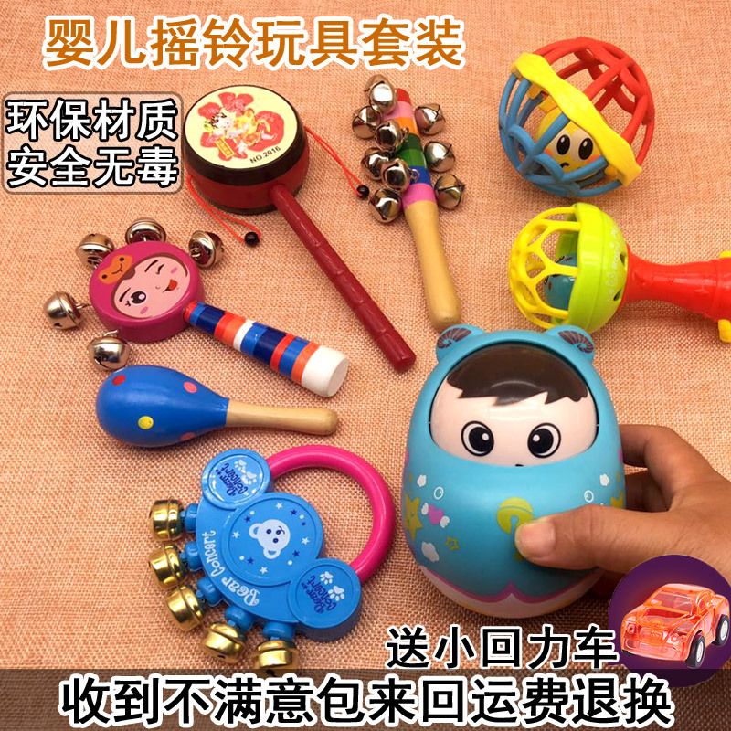 Wave Rattle Traditional Newborn Infant Men And Women Baby 0-3-6-12 Month-Year-Old Educational-Bite Rattle Toy