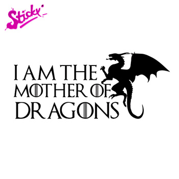 Game of Thrones Car Sticker  1