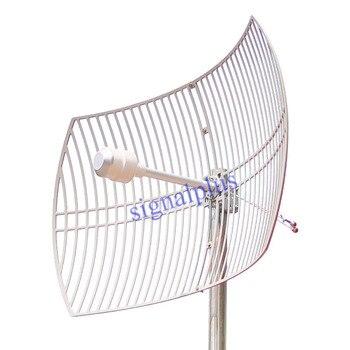 1700-2700MHz 3G 4G directional Parabolic Grid antenna 2X24dBi External long range Antenna 2pcs/lot