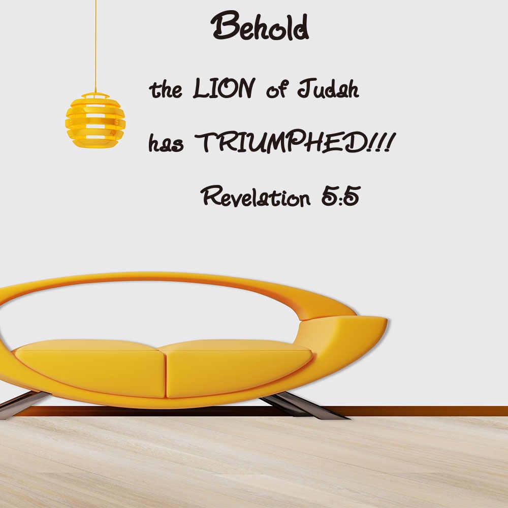 Revelation5:5 eis o leão de judá cristianismo jesus deus senhor abençoa igreja casa decoração decalque