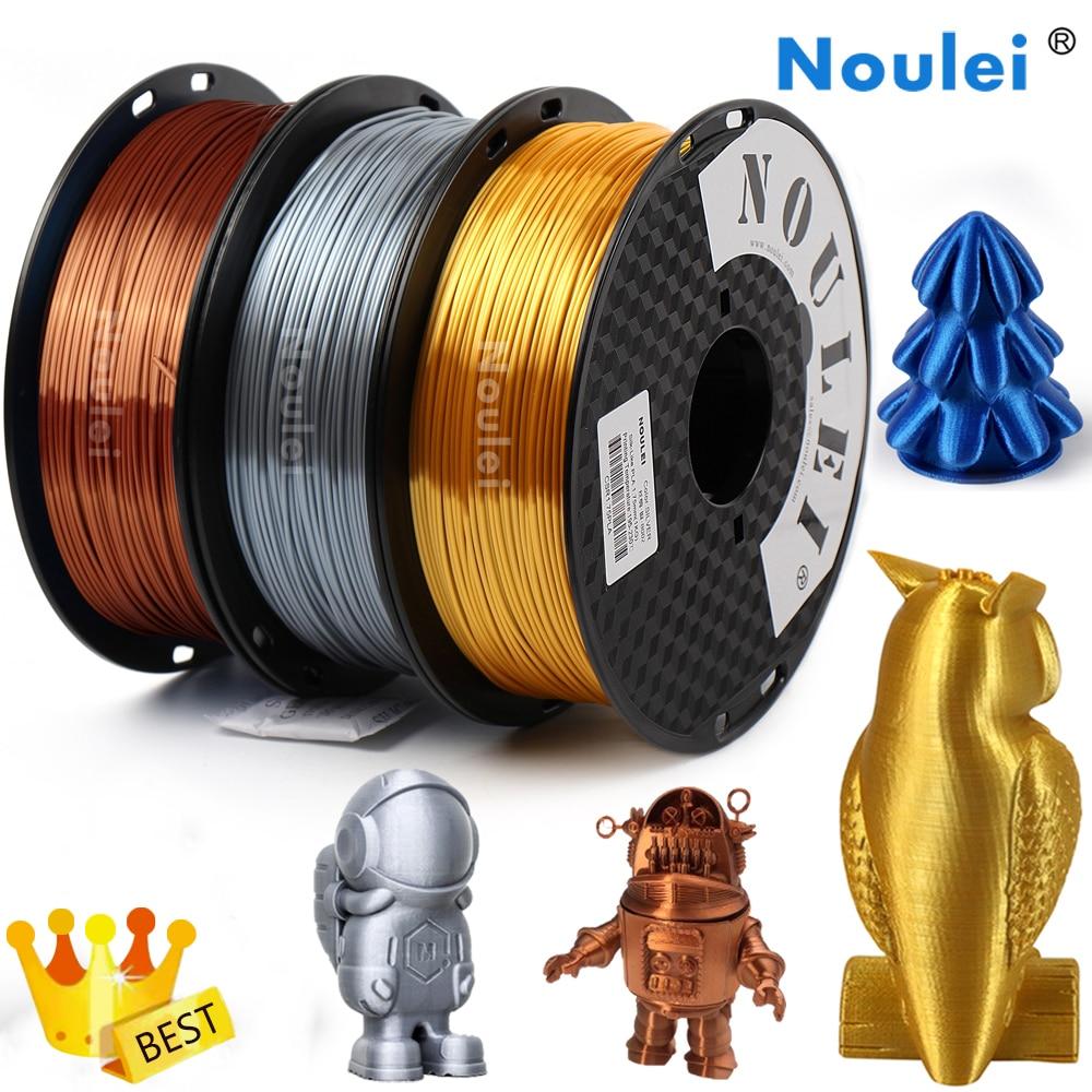 Noulei Shiny PLA Filament Silky 3D Printing Materials 1.75mm 1KG Printing Filament Metal like Feel F