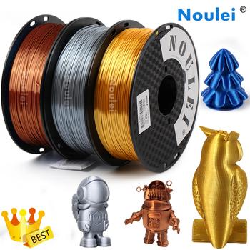 Noulei silk PLA Filament materiały do drukowania 3D 1 75mm 1KG włókna do drukowania metalu jak fabryczny dostawczy 3d silk pla Filament tanie i dobre opinie CN (pochodzenie) Z jednego materiału 335 metrów pla filament 1 75mm 1kg