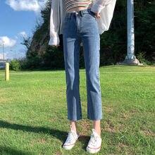 джинсы бананы женские Джинсы для женщин с высокой талией эластичные