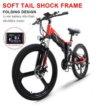 26 inch folding electric mountain bike 48V variable speed smart ebike Double battery built-in lithium battery 40KM/H ebike