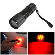 Profissional exame vascular lâmpada vermelha lanterna luz de sinal 9led vermelho led lanterna para leitura astronomia mapas estrela
