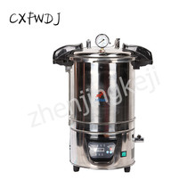 DSX-280B Portable Pressure Steam Sterilizer Stainless Steel Sterilization Pot Wet Heat High Pressure Sterilization Pot