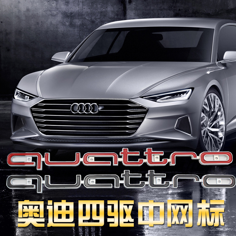 1pcs red black car front <font><b>grille</b></font> badge labeling car in the net logo For <font><b>Audi</b></font> Quattro a3 <font><b>a4</b></font> a5 a6 s4 s5 s6 s7 c5 c6 <font><b>b7</b></font> b8 b6 q3 q5 image