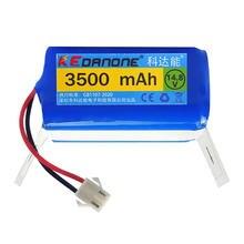 Литий ионный аккумулятор kedanone 144 В 3500 мАч для conga excellence