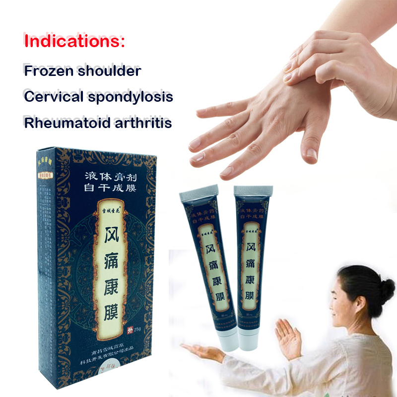 3pcs Chinese Shaolin Analgesic Cream Suitable For Rheumatoid Arthritis Joint Back Pain Relief Analgesic Balm Ointment
