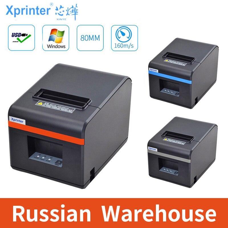 Imprimante thermique de position de facture d'imprimantes de reçu de Xprinter 80mm avec le coupeur automatique pour le Restaurant de magasin de Port d'usb/Ethernet de cuisine