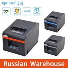 XPrinter Nhiệt 80 Mm Máy In Hóa Đơn Pos Vé Máy In Với Tự Động Cắt Cho Nhà Bếp USB/Ethernet Hỗ Trợ Ngăn Kéo Đựng Tiền ESC/POS