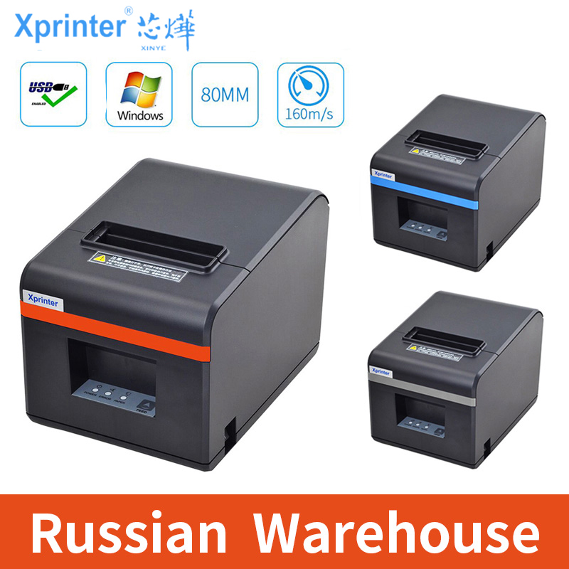 Xprinter 80mm Thermal Receipt Printers POS Printer With Auto Cutter For Kitchen USB/Ethernet Port Support Cash Drawer ESC/POS