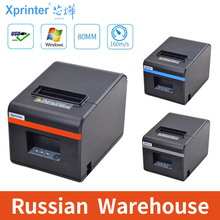 Xprinter 80mm Thermal Receipt Printers POS Ticket Printer With Auto Cutter For Kitchen USB/Ethernet Support Cash Drawer ESC/POS