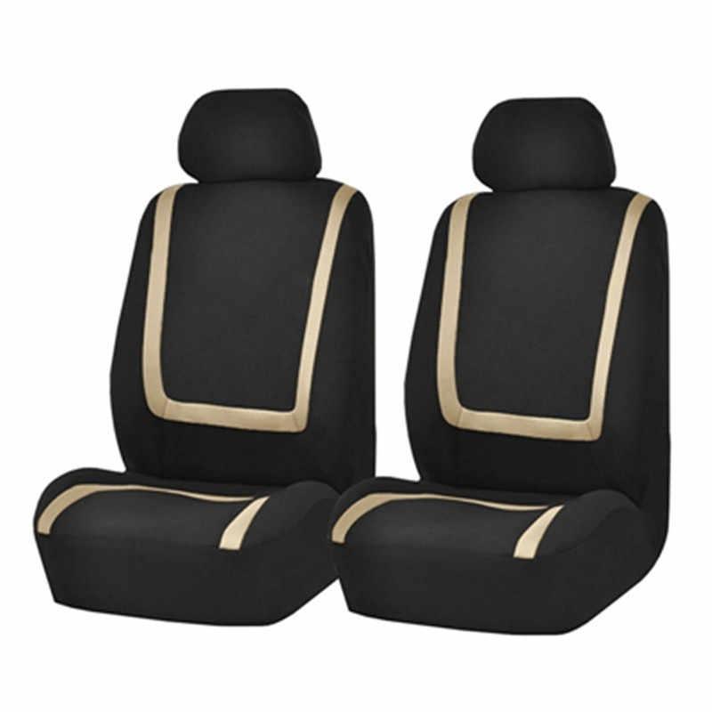 Чехол для автомобильных сидений KBKMCY, универсальный чехол для большинства автомобилей Daewoo matiz gentra nexia, чехлы для передних сидений