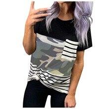 Women Basic Pregnancy T-shirts O-neck Short Sleeve Leopard Print Tops Fashion Women Streetwear Shirt Loose Ladies Tee Shirts