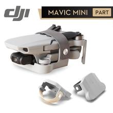 DJI Mavic حامل المروحة الصغيرة ل DJI Mavic طائرة بدون طيار صغيرة يمكن أن نعلق على ظهره أو حزام DJI اكسسوارات واقية الأصلي