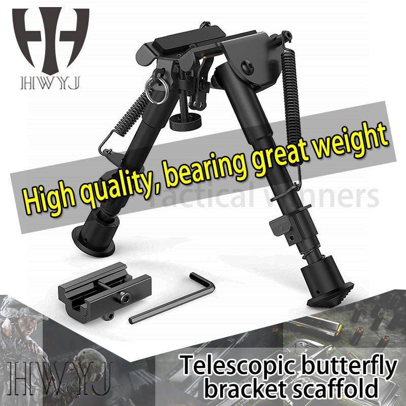 20 Mm Metal Support Guide Jinming Steel Will M24 Glow Water Bullet Sniper Gun Toy Special Support Frame
