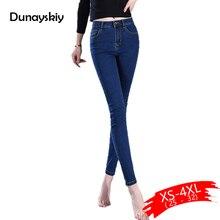 fashion women denim jeans slim skinny pencil pants high waist jeans scretched full length trousers female
