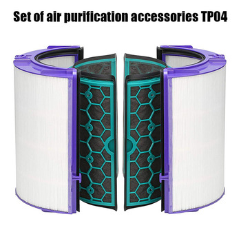 1 Set Replacement Filter System Sealed Two Stage Portable for Dyson TP04 DP04 HP04 Dropshipping FAS