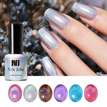NEE JOLIE 8ml Holographic Nail Polish Sparkling Shimmery Art Varnish Tool Glitter DIY Design Decoration
