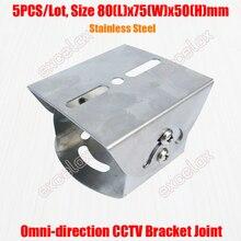 5 pçs/lote omni direção de aço inoxidável universal cctv suporte joint para câmera de vigilância de segurança habitação montagem