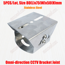 5PCS/Lot Stainless Steel Omni direction Universal CCTV Bracket Support Joint for Security Surveillance Camera Housing Mount