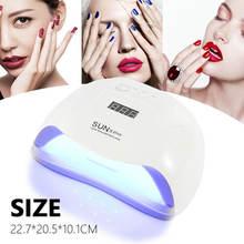 УФ лампа для сушки гель лака ногтей 120 Вт