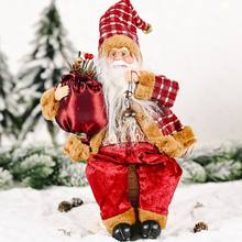 Рождественские украшения Поставки стоящая осанка кукла Санта
